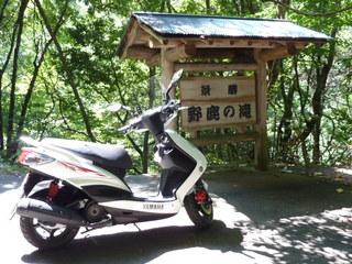 野鹿の滝.JPG
