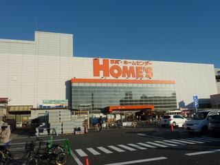 ホームズ.JPG
