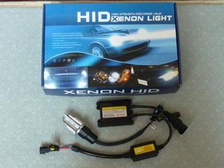 HID kit.JPG