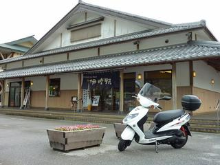 P1010699-com.jpg